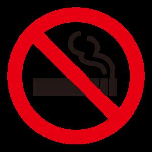 タバコとダイエットの関係