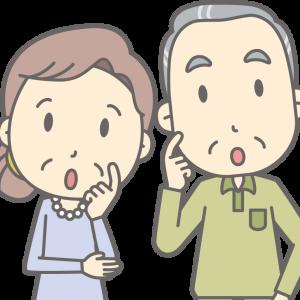 【糖尿病等】メンタルケア心理士への道20〜身体疾患と精神症状(2/4)〜