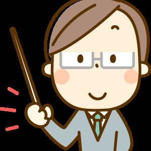 メンタルケア心理士への道40〜指示的療法①〜