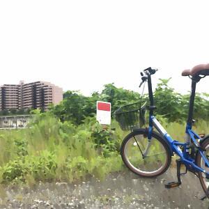 【折りたたみ自転車カスタム】はじめの一歩!