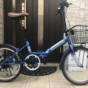 【自転車ほしいんです】折りたたみ自転車に開眼★
