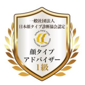 【お知らせ】追加受付残席2です!