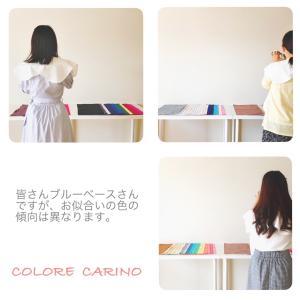 """「色選び」は、""""軸""""を押さえて柔軟に!"""