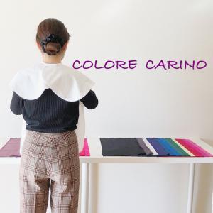 """""""似合う色""""を知ることの利点いろいろ。"""