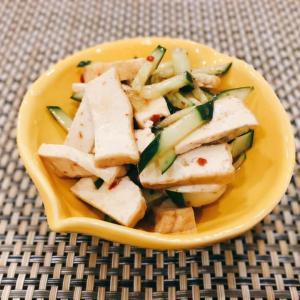 厚揚げ豆腐とキュウリのサテトム和え