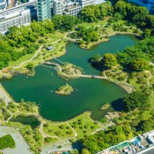 見どころいっぱい!港区の観光スポットといえば浜松町駅の旧芝離宮恩賜庭園