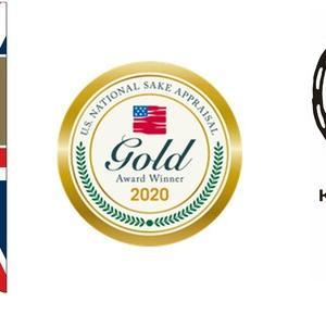 【佐賀県】光武酒造場「手造り純米酒 光武」が国内外のコンクールでトリプル金賞受賞を獲得!!