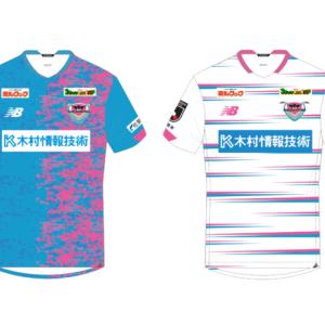 2021シーズンも木村情報技術株式会社様がサガン鳥栖ユニフォーム(胸部)スポンサーに就任