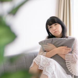 「婚活疲れ」5つの原因と具体的な対処法~婚活に疲れ果てたあなたに!