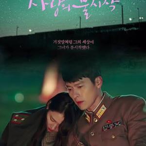 313.韓国ドラマ映画の共和国はどう変わった?(共和国の描写の歴史)