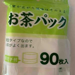 我が家のお味噌汁。生ゴミの処理にオススメ