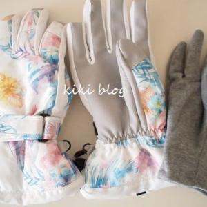 ワンコの噛みつき防止手袋