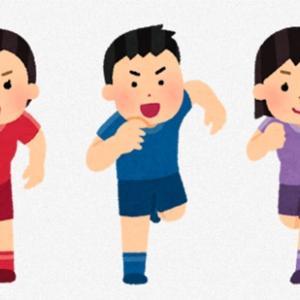 遺伝子検査で能力を知る!子どもに向いているスポーツとは?
