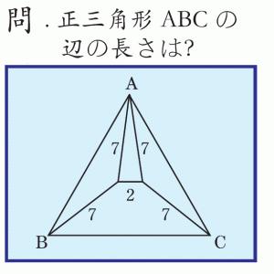 花子と花見,七五三 これを見て,三角形を連想する人は,マニアさん(笑)