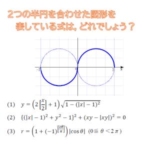 相似記号(∽)のような図形の式を作ってみた