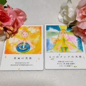 08/07のオラクルカード 真実の天使、4つのクレアの天使