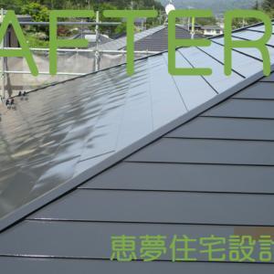 カラー鉄板屋根塗装工事☆完成