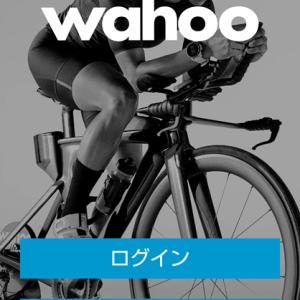 【ローラー台】 wahoo kickr snap 接続方法 【道具】