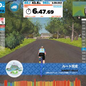 【雑記】20210828 土曜日トレーニング