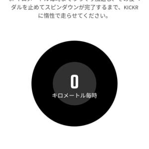 【ローラー台】 wahoo kickr snap 校正方法 (Wahoo アプリ編)【道具】