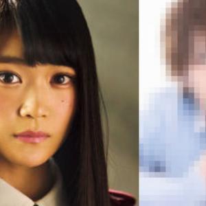 石森虹花の彼氏ホストAは新宿「SINCEYOU」の秋?顔画像あり「本気になるはずがない」」
