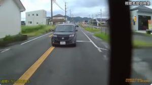 車版ひょっこり男(鹿児島霧島)の顔がイケメン!名前は「隼人」か!「5ナンバーで粋がるヤンキー」