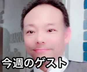 田中励(れい)の顔画像とインスタを特定!「アビリッズ幼児教室」一種の宗教団体(神奈川県川崎市)