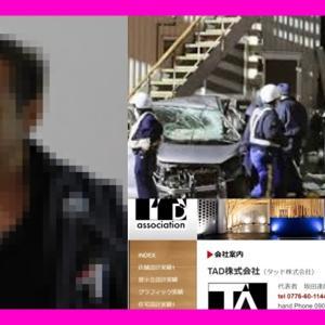 坂田達磨(福井)の顔画像を特定!建設会社社長で飲酒運転常習犯「酒好きのオラオラ男」