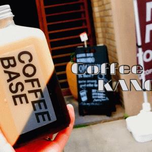 Coffee Base KANONDO:京都でおしゃれなボトルドリンクを飲もう!
