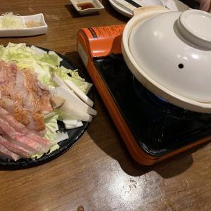 【北海道レストラン原始焼き2号店】超新鮮な『金目鯛しゃぶしゃぶ』を北海道レストランで堪能してきた!@プロンポン