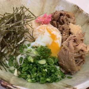 【里のうどん】神奈川の有名店『里のうどん』で激ウマ肉ぶっかけを食す@プロンポン
