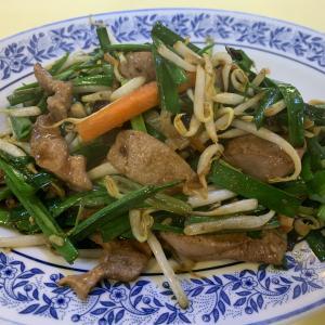 【らあめん一番】これぞ大衆中華食堂!らあめん一番で激安レバニラを食す!プロンポン