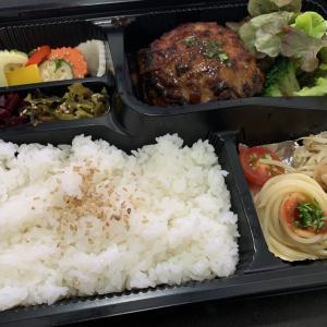 【デリバリー/一五酒場】お昼にハンバーグ弁当を『Ighigo's Dining』で注文する!注文方法など詳細あり!