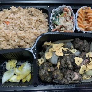 【デリバリー/闘鶏】香ばしい炭火焼鳥のお弁当をトンローの『闘鶏』からデリバリーしてみた!メニュー・注文方法の詳細あり@トンロー