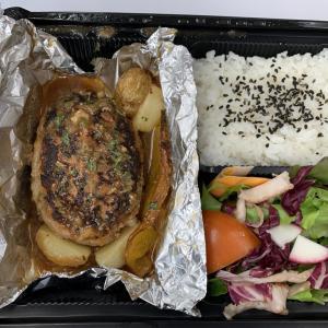 【デリバリー/グリルダイニング ユウキ】彩も豊かなハンバーグ弁当を『Grill Dining Yuki 』からデリバリーしてみた!注文方法・メニュー詳細あり@アーリー