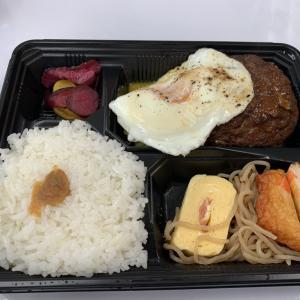 【デリバリー/九州台所 よかよか】大きい肉厚シチューハンバーグ弁当を『よかよか』からデリバリーしてみた!デリバリーメニュー詳細あり@プルンチット