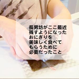 【セリア】パリパリ海苔のおにぎりが食べたい