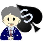 《株式分割》菱友システムズ(4685)1株→5株、 11/26 15:30発表 非優待銘柄
