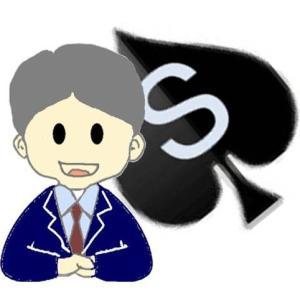 《9月株主優待》プレミアム優待倶楽部の最低株数と所要額一覧(9/18終値)