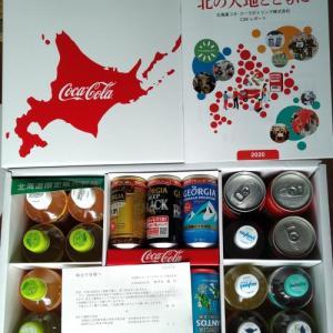 《2020年6月権利》北海道コカ・コーラ(2573)自社商品詰合せ 到着