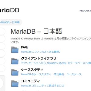 MariaDBでWordPressインストールめも