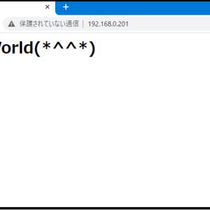 KVMのゲストOS(FreeBSD)にApacheインストール