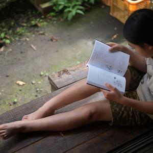 on reading !!!!!! vol,3