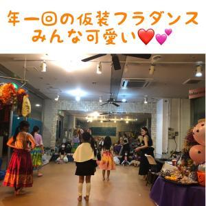 娘の習い事 仮装フラダンス