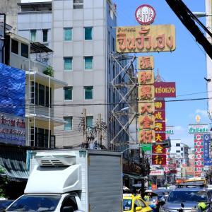 バンコクの中華街(ヤワラート)にて食材調達!