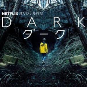 DARK ダーク 1 #4 二重生活