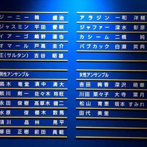 アラジン 東京 電通四季劇場[海](3回目)