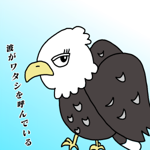 新キャラ紹介