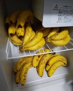 黒バナナジュースで安くスリムに――食費節約術