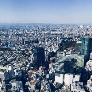 【TABIBITO】渋谷スクランブルスクエアからの眺め
